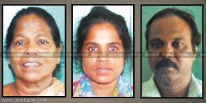 TamilDailyNews_3452526330948